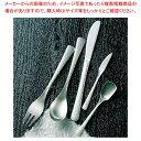 18-8 和味(凛)槌目入 デザートスプーン