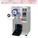定量充填機 粘体小分太 TP-700型 sale【 メーカー直送/代金引換決済不可 】