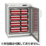 タイジ ホットキャビ HC-50 [ 棚皿付き ] [ 保湿能力アップ ] 【 業務用 】 【  】【 調理器具 厨房用品 厨房機器 プロ 愛用 販売 なら 名調 】