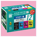 エコリカ ブラザーエクリュI-BR124P/BOX用リサイクル インク 4色セット