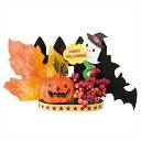 ハロウィンアレンジ コウモリ1個【ハロウィン ディスプレイ 飾り 装飾 置物 デコレーション イベント ハロウイン ハロウィーン halloween 】