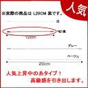 糸ロックス L20cm 黒 100本【店舗什器 スーパー 値札 アパレルなど 店舗備品】