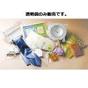 【まとめ買い10個セット品】 透明袋 9.5×30 100枚...