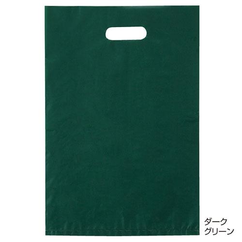 ポリ袋ハード型 カラー ダークグリーン 40×50 1000枚【店舗什器  小物 ディスプレー ギフト ラッピング 包装紙 袋 消耗品 店舗備品】