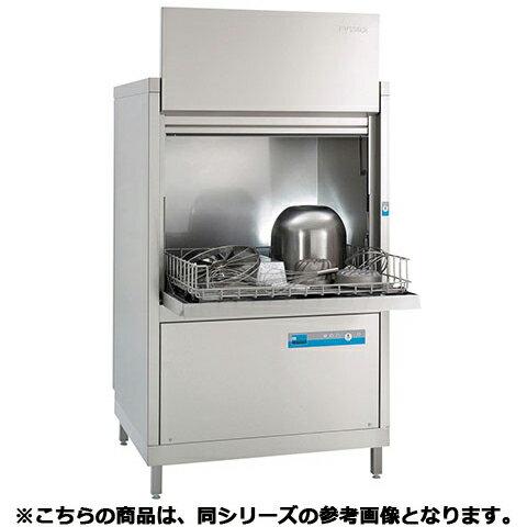 フジマック 器具洗浄機 FV250-2 【 メーカー直送/代引不可 】