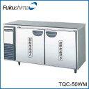 【送料無料・高湿庫】福島工業 業務用超鮮度高湿庫 横型W1500×D600×H800