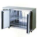【送料無料・業務用冷蔵庫】福島工業 業務用冷蔵庫 横型W1200×D450×H800