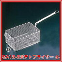 【即納 あす楽】 SA18-8ポテトフライヤー 小 【 フライヤー 揚げ物用フライバスケット 】