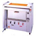【送料無料】ヒゴグリラー  焼き鳥焼き機 オーブン付タイプGOX-200【業務用串焼き機】