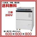 ホシザキ 食器洗浄機 JWE-400TUB3【 メーカー直送/代引不可 】