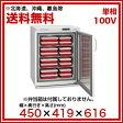 タイジ ホットキャビ HC-50 [ 棚皿付き ] [ 保湿能力アップ ] 【 調理器具 厨房用品 厨房機器 プロ 愛用 販売 なら 名調 】