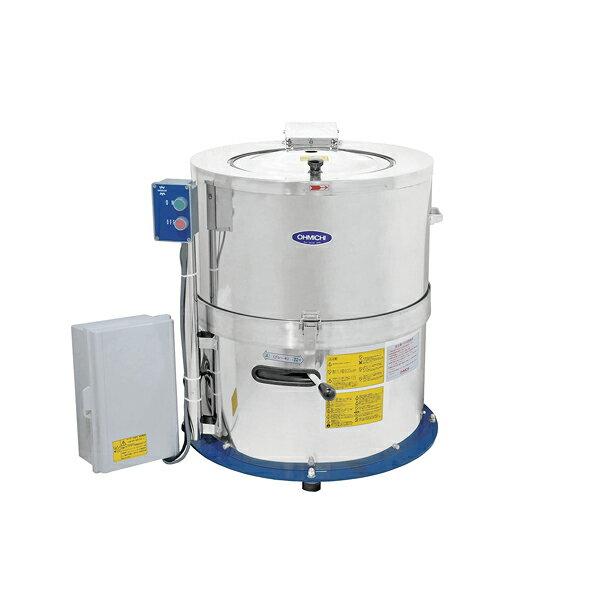 食品脱水機 OMD-18R3 (高速タイプ)