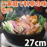 【 ご家庭で料亭の味を!冬はあったか鍋料理! |  】[鉄鋳物]味の匠 IH対応いろり鍋 27cm [木フタ付き]