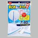 樂天商城 - ダイヤ まとめ洗い洗濯ネット 丸型40cm