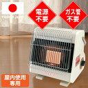 【 日本製 】 安全機構&ECOモード搭載 カセットボンベで使えるコンパクトガスヒーター カセット ガスストーブ [ 室内用ミセスヒート ]