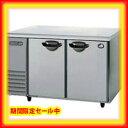 【送料無料・横型冷蔵庫/コールドテーブル】サンヨー業務用冷蔵庫コールドテーブルSUR-G1271S 1200×750×800