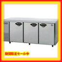 【送料無料・横型冷蔵庫/コールドテーブル】サンヨー業務用冷蔵庫コールドテーブルSUR-G1871S 1800×750×800