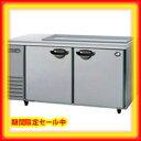 【送料無料・横型冷蔵庫/コールドテーブル】サンヨー業務用サンドイッチユニット冷蔵庫SUR-GS1561S 1500×600×812