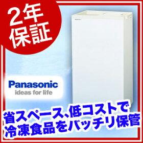 パナソニック 業務用 冷凍ストッカー SCR-S45 531×318×865 スライド扉タイプ
