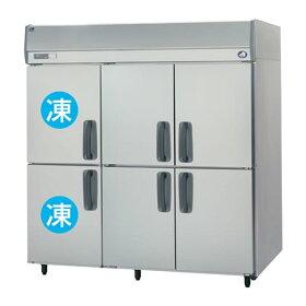 サンヨー冷凍冷蔵庫SRR-G1883C2A