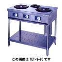 タニコー 電気テーブルレンジ TET-S-90 【 メーカー直送/代引不可 】