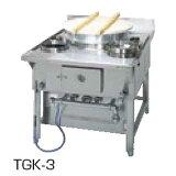 【  】 タニコー ガス生そば釜 TGK-3 【 メーカー直送/代引不可 】 【 業務用 】 【  】【 調理器具 厨房用品 厨房機器 プロ 愛用 販売 なら 名調 】