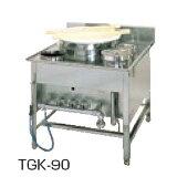 【・ゆで麺機】タニコー ガス生そば釜 TGK-90