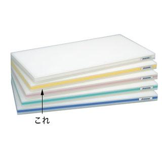 『 まな板 業務用 500mm 』ポリエチレン・おとくまな板4層 500×300×H30mm 黄色【 メーカー直送/ 】 3-0236-0107【 まな板まないたキッチンまな板販売manaita使いやすいまな板便利まな板オススメまな板ブランドマナ板良いまな板専門店 】