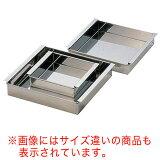 SA18-8玉子豆腐器 関東型 21cm 【 業務用 】【 玉子豆腐器 蒸し器 ステンレス 】