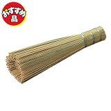 竹 ささら 【 業務用 】【 ササラ 中華鍋 フライパン のお手入れにお勧め! 】