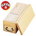 【即納 あす楽】 木製かつ箱[鰹節削り器][スプルス材] 小 【 鰹節削り 】