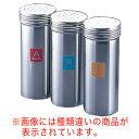 『 調味料入れ 容器 調味缶 ステンレス 』TKG18-8ステンレス 調味缶 特大 F[ふりかけ]