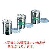 SA18-8調味缶[アクリル蓋付・調味料入れ]小 P缶 【 薬味入れ 】 【 業務用 】【 調味缶 薬味入れ 】
