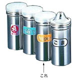 SA18-8調味缶[アクリル蓋付・調味料入れ]ロング P缶 【 薬味入れ 】 【 業務用 】【 調味缶 薬味入れ 】