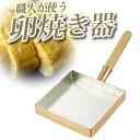 『 玉子焼 銅 』業務用 SA銅製 玉子焼器 関東型 15cm