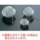 『 茶漉し ティーストレーナー 茶こし 』茶こし 18-8ボール茶こし 45mm