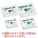【まとめ買い10個セット品】ラミパック No.20 (100枚入)