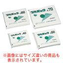 【まとめ買い10個セット品】ラミパック No.70 (100枚入)