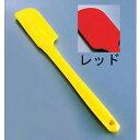 シリコン シリコーン 一体式ケーキクリーナー レッド01/1534 【 チョコレート用品 製菓用具 製菓 道具 お菓子作り 道具 】