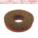 ポリシャーCP-8用替えブラシ シダブラシ【 床清掃用品 ポリシャー 】