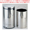 SA18-0ペダルボックス P-5型 中缶付【ペール ペダルボックス バケツ ゴミ箱 ごみ箱 キッチン 】