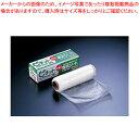 業務用ピチットミニ36R(36枚ロール)【 調理シート 】 【 バレンタイン 手作り 】