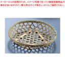 竹製 目ざる(10枚入) 3192 丸13【竹製ザル 竹ざる】