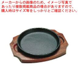 トキワ<strong>ステーキ皿</strong> 304 丸型 大 22cm