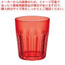 グッチーニ タンブラー 0723.0365 レッド【人気 タンブラー 業務用 タンブラー ビール タンブラー コーヒー ...