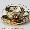 和食器 オ606-086 織部山茶花コーヒー碗のみ 【キャンセル/返品不可】