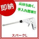 【即納 あす楽】 スパークL 【 売れ筋商品 圧電式 ガスライター 】