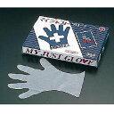 マイジャストグローブ五本絞り #30 MS [1箱200枚入] 【 業務用 】【 使い捨て手袋 】 メイチョー