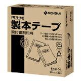 製本テープ 再生紙 契印用 業務パック BK35-3034 ニチバン【 オフィス機器 製本機 製本用品 製本テープ 】