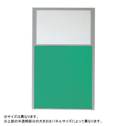 MPシステムパネル 上部半透明 MP-1809U(GN) グリーン 1枚 【メーカー直送/決済】【開業プロ】